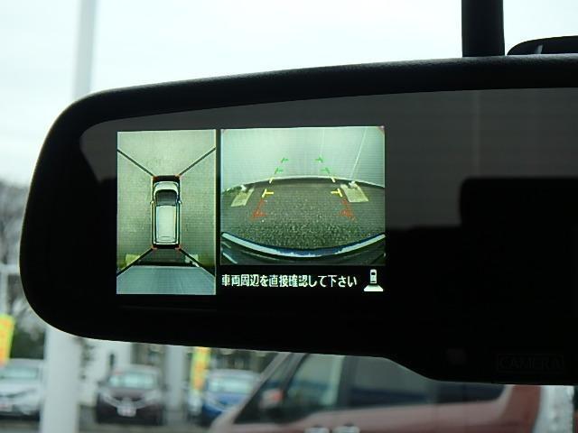 「日産」「デイズ」「コンパクトカー」「東京都」の中古車7