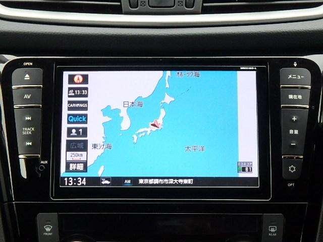 「日産」「エクストレイル」「SUV・クロカン」「東京都」の中古車4