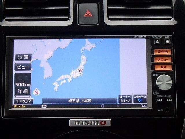 「日産」「マーチ」「コンパクトカー」「東京都」の中古車4
