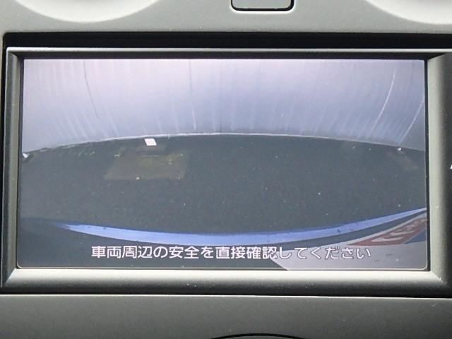 「日産」「ノート」「コンパクトカー」「東京都」の中古車5