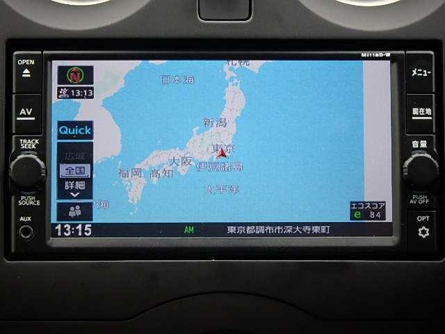 X☆当社試乗車☆エマージェンシーブレーキ(4枚目)