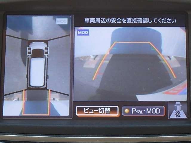 350ハイウェイスター 4WD 後席TV オートバックドア(7枚目)