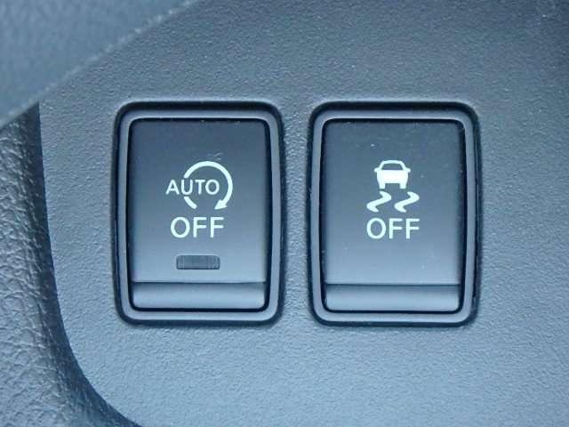 アイドリングストップ付だから無駄なガソリン使用をカットし燃費向上で経済的!