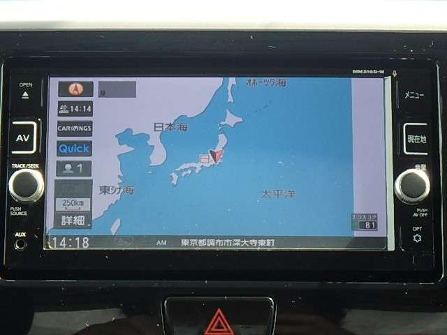 ハイウェイスター X Gパッケージ・エマージェンシーブレーキ(5枚目)