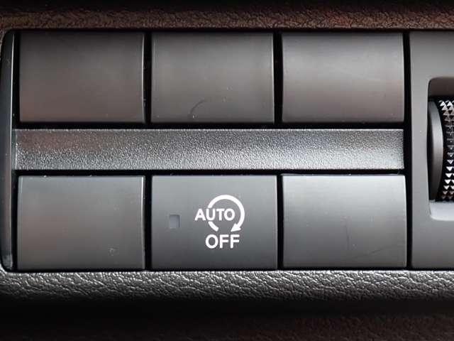 ハイウェイスター Gターボプロパイロットエディション 当社試乗車・プロパイロット・エマージェンシーブレーキ・アラウンドビューモニター・LEDヘッドライト・純正メモリーナビ・地デジTV・インテリキー・ETC2.0(12枚目)