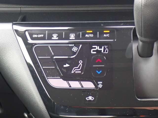 ハイウェイスター Gターボプロパイロットエディション 当社試乗車・プロパイロット・エマージェンシーブレーキ・アラウンドビューモニター・LEDヘッドライト・純正メモリーナビ・地デジTV・インテリキー・ETC2.0(14枚目)