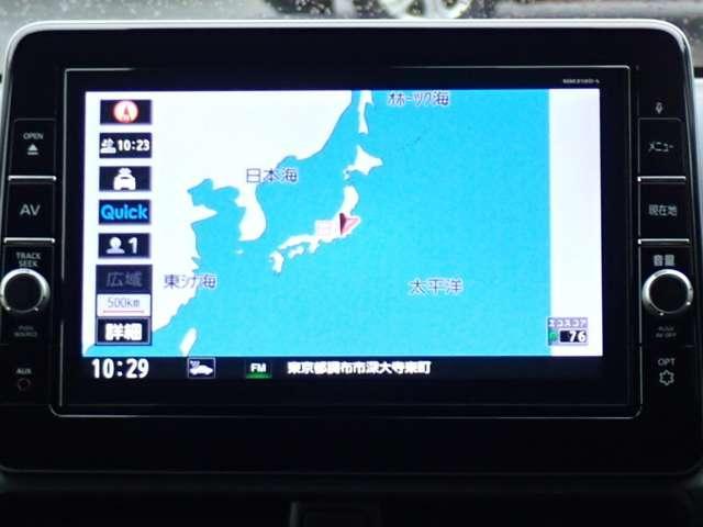ハイウェイスター X プロパイロットエディション 当社試乗車・プロパイロット・エマージェンシーブレーキ・アラウンドビューモニター・LEDヘッドライト・ETC2.0・インテリキー・純正メモリーナビ・地デジTV(5枚目)