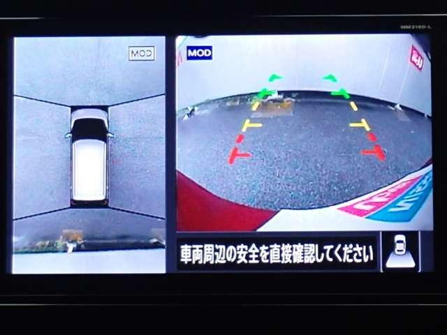 ハイウェイスター X プロパイロットエディション 当社試乗車・プロパイロット・エマージェンシーブレーキ・アラウンドビューモニター・LEDヘッドライト・ETC2.0・インテリキー・純正メモリーナビ・地デジTV(6枚目)