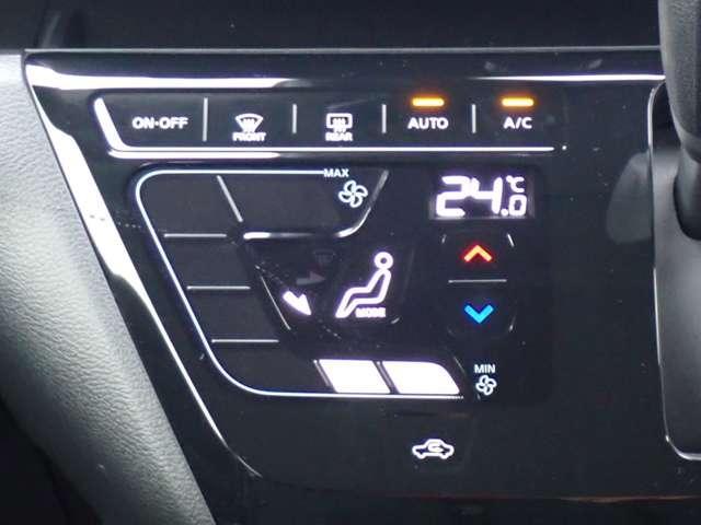 ハイウェイスター X プロパイロットエディション 当社試乗車・プロパイロット・エマージェンシーブレーキ・アラウンドビューモニター・LEDヘッドライト・ETC2.0・インテリキー・純正メモリーナビ・地デジTV(14枚目)