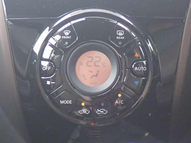 e-パワー メダリスト エマージェンシーブレーキ・アラウンドビューモニター・スマートルームミラー・LEDヘッドライト・ETC2.0・インテリジェントクルーズコントロール・純正メモリーナビ・地デジTV・ワンオーナー(15枚目)