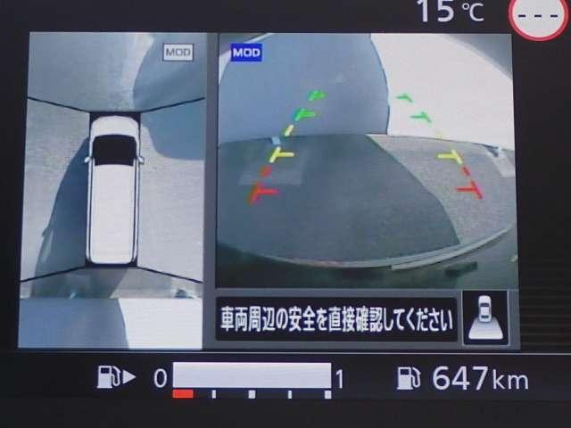 ハイウェイスターV プロパイロット・エマージェンシーブレーキ・アラウンドビューモニター・インテリジェントパーキングアシスト・ハンズフリーオートスライドドア・LEDヘッドライト・インテリキー・ETC・メモリーナビ(6枚目)
