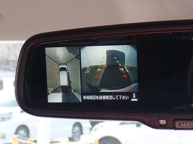 ハイウェイスター X エマージェンシーブレーキ・アラウンドビューモニター・ハイビームアシスト・LEDヘッドライト・ETC2.0・両側オートスライドドア・インテリキー・純正メモリーナビ・地デジTV・ワンオーナー(7枚目)