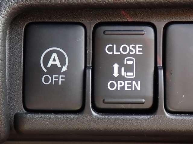 ハイウェイスター X エマージェンシーブレーキ・アラウンドビューモニター・ハイビームアシスト・LEDヘッドライト・ETC2.0・両側オートスライドドア・インテリキー・純正メモリーナビ・地デジTV・ワンオーナー(12枚目)