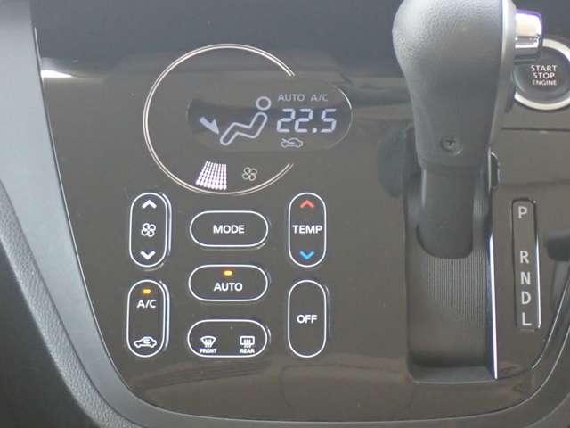 ハイウェイスター X エマージェンシーブレーキ・アラウンドビューモニター・ハイビームアシスト・LEDヘッドライト・ETC2.0・両側オートスライドドア・インテリキー・純正メモリーナビ・地デジTV・ワンオーナー(14枚目)