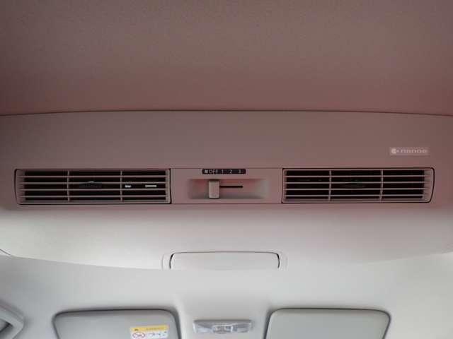 ハイウェイスター X エマージェンシーブレーキ・アラウンドビューモニター・ハイビームアシスト・LEDヘッドライト・ETC2.0・両側オートスライドドア・インテリキー・純正メモリーナビ・地デジTV・ワンオーナー(18枚目)