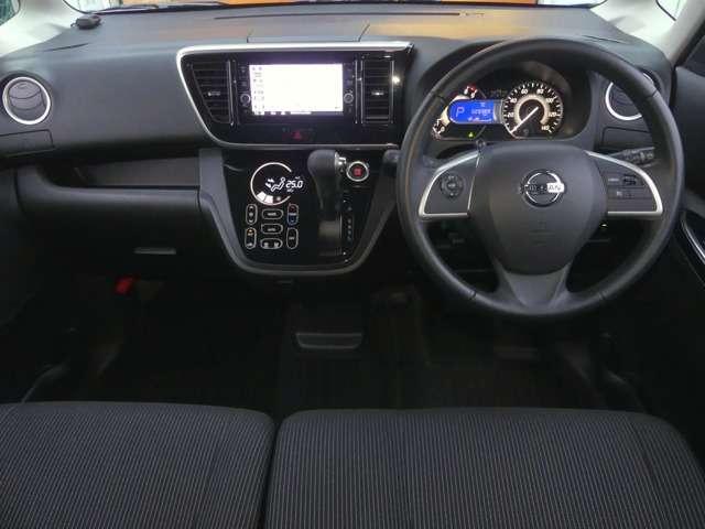 ハイウェイスター Gターボ 4WD・エマージェンシーブレーキ・アラウンドビューモニター・クルーズコントロール・ハイビームアシスト・LEDヘッドライト・両側オートスライドドア・ETC2.0・運転席シートヒーター・ワンオーナー(3枚目)