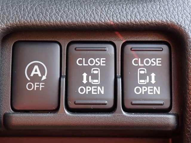 ハイウェイスター Gターボ 4WD・エマージェンシーブレーキ・アラウンドビューモニター・クルーズコントロール・ハイビームアシスト・LEDヘッドライト・両側オートスライドドア・ETC2.0・運転席シートヒーター・ワンオーナー(14枚目)