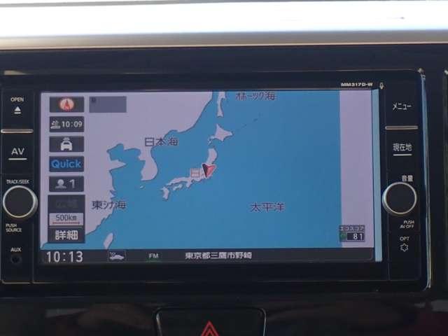 ハイウェイスター X Vセレクション エマージェンシーブレーキ・アラウンドビューモニター・プレミアムグラデーションインテリア・ハイビームアシスト・純正メモリーナビ・地デジTV・インテリキー・LEDヘッドライト・両側オートスライドドア(5枚目)