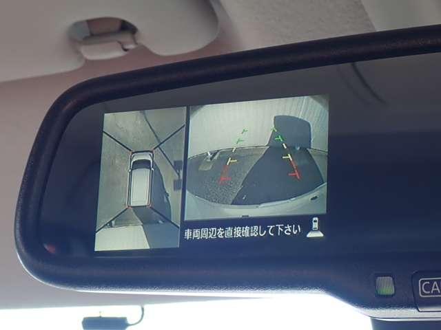ハイウェイスター X Vセレクション エマージェンシーブレーキ・アラウンドビューモニター・プレミアムグラデーションインテリア・ハイビームアシスト・純正メモリーナビ・地デジTV・インテリキー・LEDヘッドライト・両側オートスライドドア(7枚目)