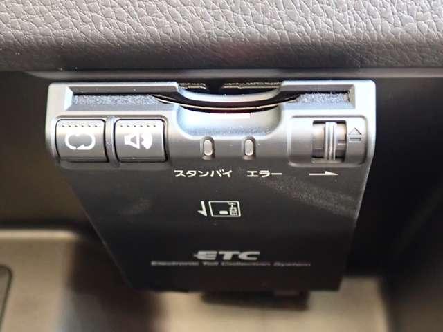 ハイウェイスター X Vセレクション エマージェンシーブレーキ・アラウンドビューモニター・プレミアムグラデーションインテリア・ハイビームアシスト・純正メモリーナビ・地デジTV・インテリキー・LEDヘッドライト・両側オートスライドドア(11枚目)