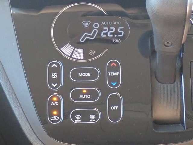 ハイウェイスター X Vセレクション エマージェンシーブレーキ・アラウンドビューモニター・プレミアムグラデーションインテリア・ハイビームアシスト・純正メモリーナビ・地デジTV・インテリキー・LEDヘッドライト・両側オートスライドドア(15枚目)