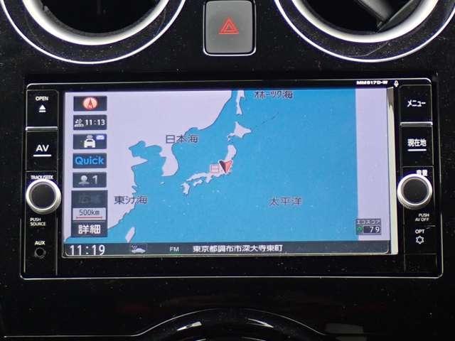 e-パワー X エマージェンシーブレーキ・アラウンドビューモニター・スマートルームミラー・クルーズコントロール・LEDヘッドライト・ETC2.0・ブルーレイ再生可能純正ナビ・地デジTV・インテリキー・ワンオーナー(5枚目)