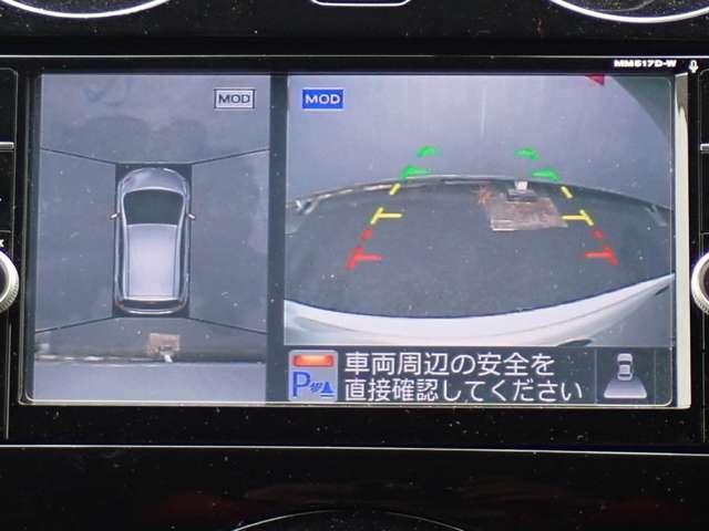 e-パワー X エマージェンシーブレーキ・アラウンドビューモニター・スマートルームミラー・クルーズコントロール・LEDヘッドライト・ETC2.0・ブルーレイ再生可能純正ナビ・地デジTV・インテリキー・ワンオーナー(6枚目)