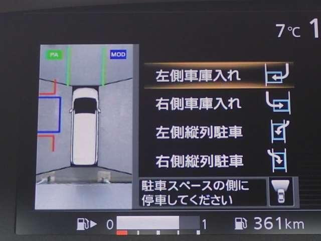 アラウンドビューモニター グルッとひとまわり画像で見渡せます〜 車庫入れや縦列駐車、旋回時などで、スムーズな取廻し〜