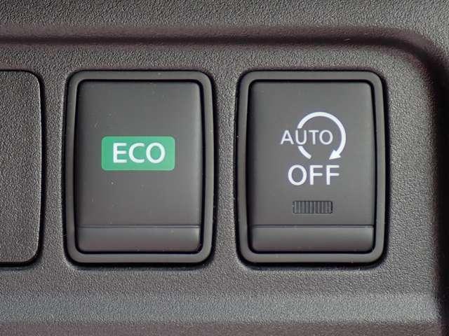 アイドリングストップで余分なガソリン消費をカットしエモコードで省エネ運転!