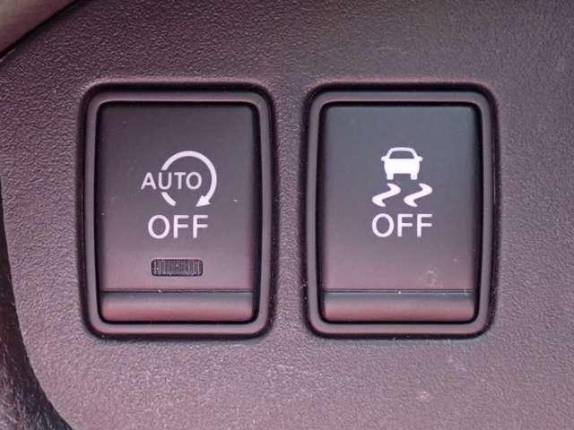 アイドリングストップ付だから無駄なガソリン使用をカットし燃費向上で経済的!滑りやすい路面やカーブを曲がるときや障害物を回避するときにクルマの横滑りを軽減してくれるVDC