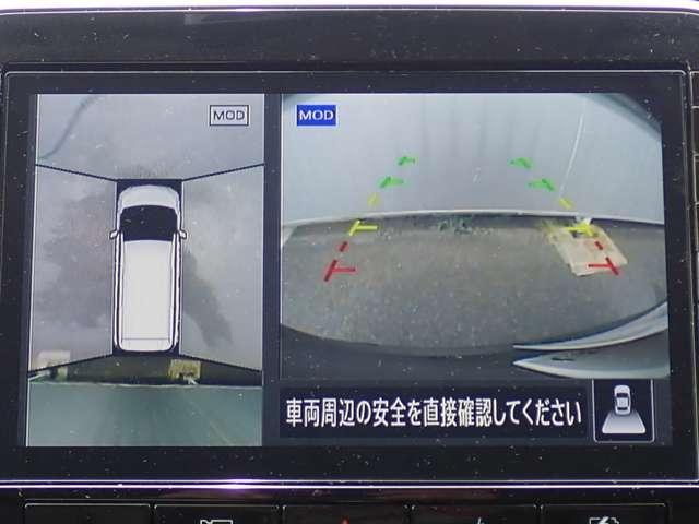 e-パワー ハイウェイスターV 当社試乗車・プロパイロット・エマージェンシーブレーキ・アラウンドビューモニター・後席TVモニター・スマートルームミラー・ハンズフリーオートスライドドア・前後ドライブレコーダー・防水シート(7枚目)