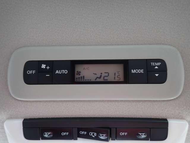 e-パワー ハイウェイスターV 当社試乗車・プロパイロット・エマージェンシーブレーキ・アラウンドビューモニター・後席TVモニター・スマートルームミラー・ハンズフリーオートスライドドア・前後ドライブレコーダー(18枚目)