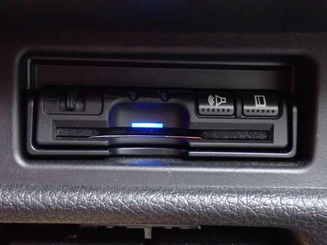 20X エマージェンシーブレーキ・アラウンドビューモニター・スマートルームミラー・LEDヘッドライト・ETC2.0・ワンオーナー(9枚目)