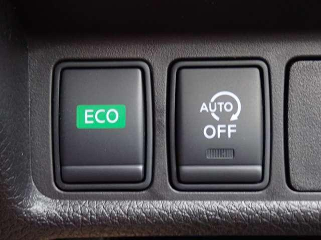 20X エマージェンシーブレーキ・アラウンドビューモニター・スマートルームミラー・LEDヘッドライト・ETC2.0・ワンオーナー(12枚目)
