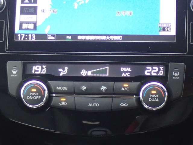 20X エマージェンシーブレーキ・アラウンドビューモニター・スマートルームミラー・LEDヘッドライト・ETC2.0・ワンオーナー(14枚目)