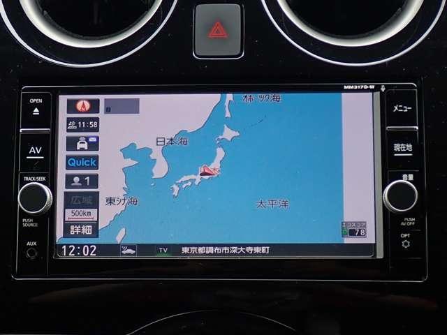 e-パワー X エマージェンシーブレーキ・アラウンドビューモニター・スマートルームミラー・ETC2.0・純正メモリーナビ・地デジTV・インテリキー・ワンオーナー(5枚目)