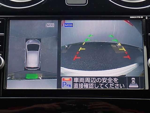 e-パワー X エマージェンシーブレーキ・アラウンドビューモニター・スマートルームミラー・ETC2.0・純正メモリーナビ・地デジTV・インテリキー・ワンオーナー(6枚目)