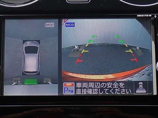 e-パワー X エマージェンシーブレーキ・アラウンドビューモニター・スマートルームミラー・車線逸脱警報・インテリキー・ワンオーナー(6枚目)