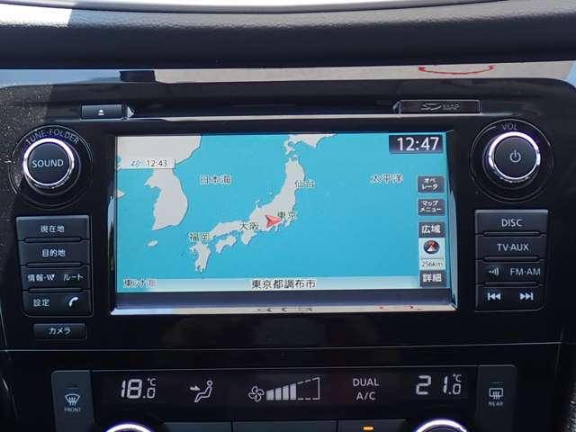 20Xt エマージェンシーブレーキパッケージ 純正メモリーナビ・地デジTV・アラウンドビューモニター・インテリジェントパーキングアシスト・クルーズコントロール・後側方車両検知警報・LEDヘッドライト・オートバックドア・(5枚目)