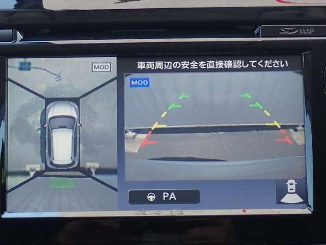 20Xt エマージェンシーブレーキパッケージ 純正メモリーナビ・地デジTV・アラウンドビューモニター・インテリジェントパーキングアシスト・クルーズコントロール・後側方車両検知警報・LEDヘッドライト・オートバックドア・(6枚目)