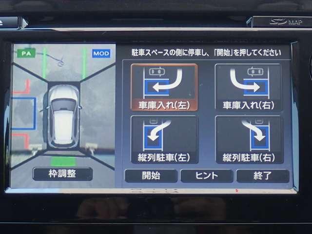 20Xt エマージェンシーブレーキパッケージ 純正メモリーナビ・地デジTV・アラウンドビューモニター・インテリジェントパーキングアシスト・クルーズコントロール・後側方車両検知警報・LEDヘッドライト・オートバックドア・(7枚目)