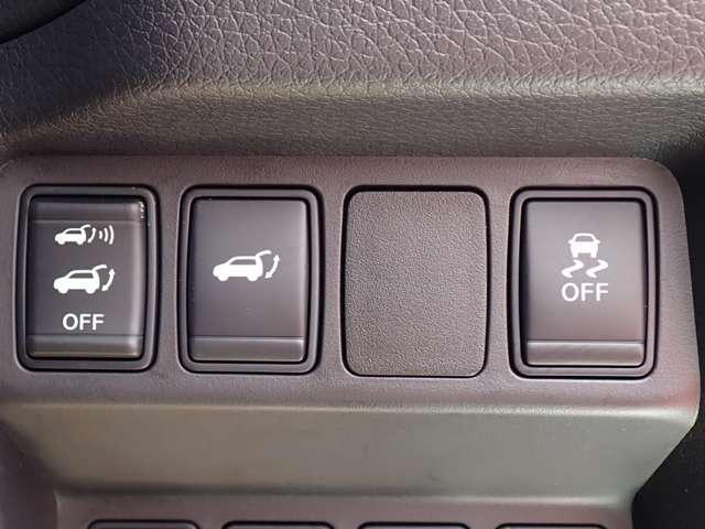 20Xt エマージェンシーブレーキパッケージ 純正メモリーナビ・地デジTV・アラウンドビューモニター・インテリジェントパーキングアシスト・クルーズコントロール・後側方車両検知警報・LEDヘッドライト・オートバックドア・(11枚目)