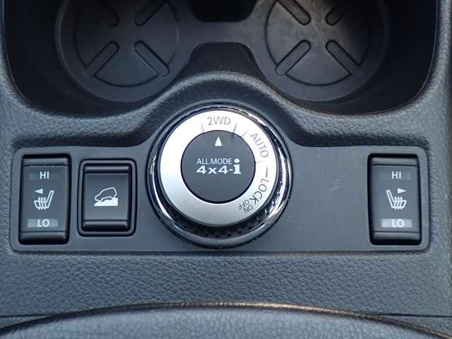 20Xt エマージェンシーブレーキパッケージ 純正メモリーナビ・地デジTV・アラウンドビューモニター・インテリジェントパーキングアシスト・クルーズコントロール・後側方車両検知警報・LEDヘッドライト・オートバックドア・(16枚目)