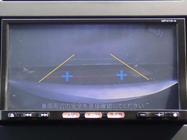 15M SV+プラズマ 純正メモリーナビ・地デジTV・バックモニター・ETC・インテリキー・純正メモリーナビ・地デジTV・ワンオーナー(6枚目)
