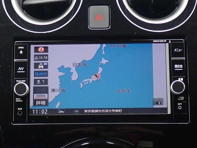 e-パワー X エマージェンシーブレーキ・アラウンドビューモニター・スマートルームミラー・LEDヘッドライト・ETC2.0・純正メモリーナビ・地デジTV・インテリキー・ワンオーナー(5枚目)