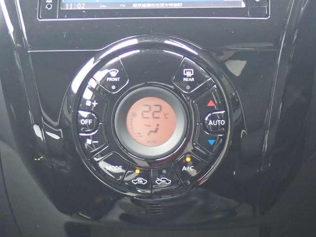 e-パワー X エマージェンシーブレーキ・アラウンドビューモニター・スマートルームミラー・LEDヘッドライト・ETC2.0・純正メモリーナビ・地デジTV・インテリキー・ワンオーナー(16枚目)