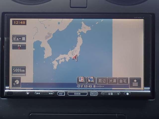 20G 純正HDDナビ・ワンセグTV・スタイリッシュガラスルーフ・キセノン・インテリキー・ETC(5枚目)