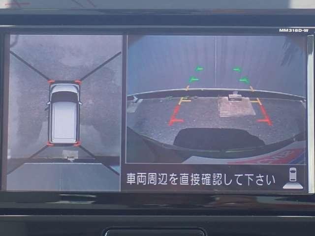 X エマージェンシーブレーキ・アラウンドビューモニター・踏み間違い防止アシスト・純正メモリーナビ・地デジTV・ETC2.0・インテリキー・左オートスライドドア・ワンオーナー(6枚目)