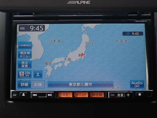 20GT S 純正メモリーナビ・地デジTV・バックモニター・クルーズコントロール・キセノン・ETC・インテリキー・ワンオーナー(5枚目)