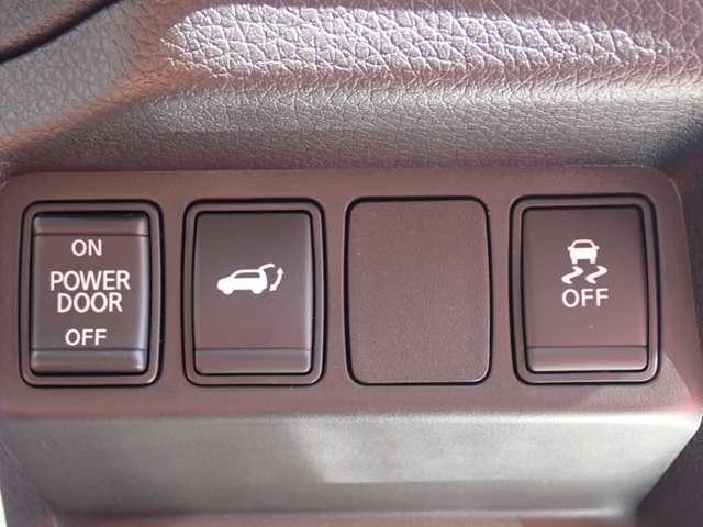 20Xi ハイブリッド レザーエディション 当社試乗車・本革シート・プロパイロット・エマージェンシーブレーキ・後側方車両検知警報・スマートルームミラー・オートバックドア・LEDヘッド・ETC・前席シートヒーター(12枚目)